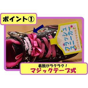f7afd22196fc0 Disney princess 光る靴 ディズニー プリンセ...|HYPE ポンパレモール