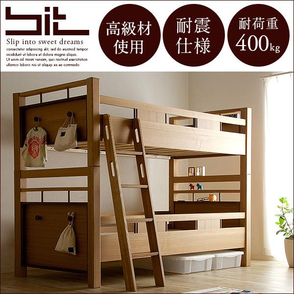 Minimal5 2段ベット (ミニマル5) コンパクト おしゃれ 子供用ベッド 2