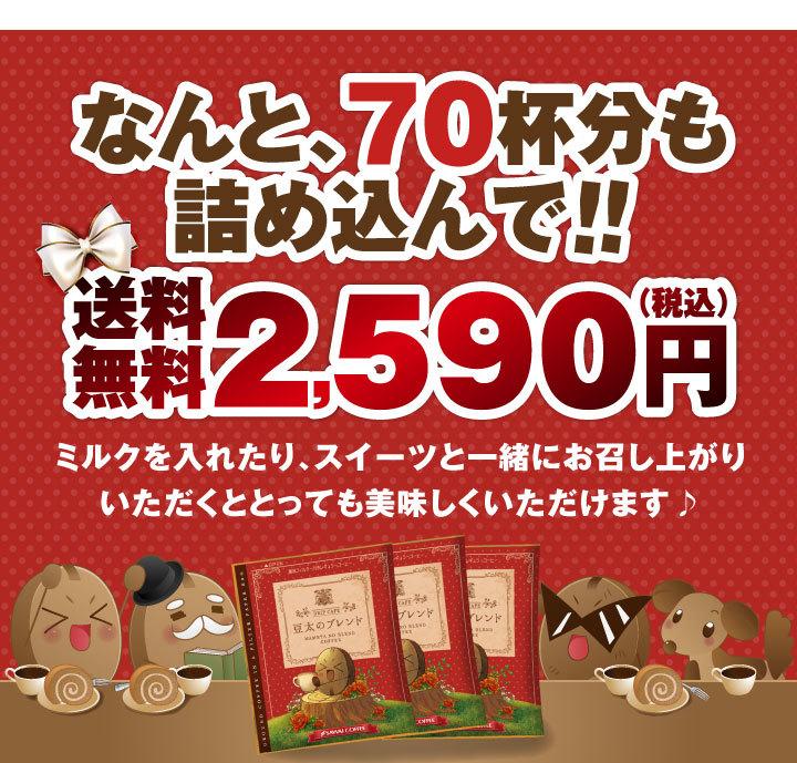 送料無料2590円