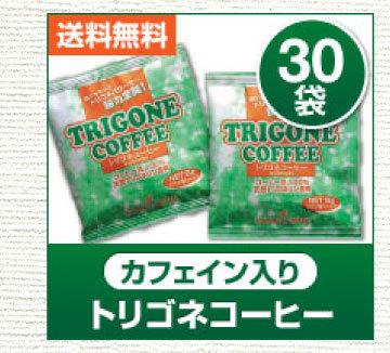 カフェイン入りトリゴネコーヒー30袋