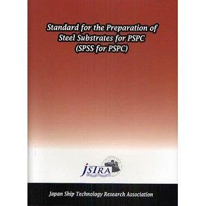 トップ 【送料無料】本/Standard for the Preparation of Steel Substrates for PSPC SPSS for PSPC/日本船舶技術研究協会 【新品/103509】, AAA net Shop b155d063