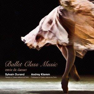 【送料無料】CD/Ballet Class Music アンヴィ・ドゥ・ダンセ/シルヴァン・デュラン 【新品/103509】