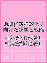 阿部秀明から探した商品一覧【ポ...