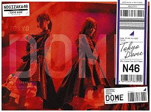 真夏の全国ツアー2017 FINAL! IN TOKYO DOME(完全生産限定盤)(Blu-ray Disc)
