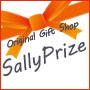 Sally Prize