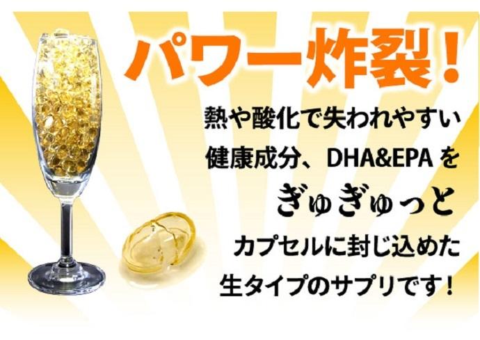 DHAとアマニ油