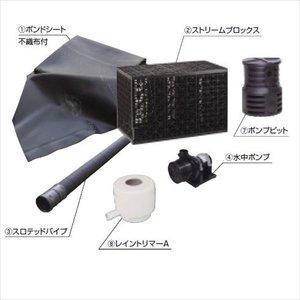 超安い品質 グローベン ポンドテックキット ストレージポンドキット レギュラーサイズ C50STR110 ,キロ,セール,ポンパレ,ポンパレモール 送料無料 【グローベン】災害時に役立つ貯水槽設置型。便利な貯水機能付。水位も一定に保ってくれます。, レザムルーズ:b150ebb3 --- fukuoka-heisei.gr.jp