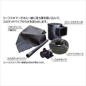 経典 グローベン ポンドテックキット リリーポンドキット ノービスサイズ C50STR320, いころソーラーパネルの通信販売 6790e546