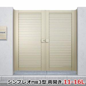 素敵な YKKAP シンプレオ門扉3型 両開き 門柱仕様 11-16L HME-3 『横太格子デザイン』  送料無料 【YKKAP】ベーシックを極めたシンプルなデザインが幅広い住宅スタイルにマッチ。, 暮らしの発研:4ad7dead --- abizad.eu.org