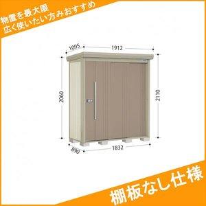 直営店に限定 タクボ物置 ND/ストックマン 棚板なし仕様 ND-1808 一般型・多雪型 標準屋根 『追加金額で工事も可能』 『屋外用中型・大型物置』 カーボンブラウン 送料無料 【タクボ物置】当店なら開梱設置、組立工事可能です。高機能と収納力なら, MGCメガネ販売:c07ea530 --- showyinteriors.com