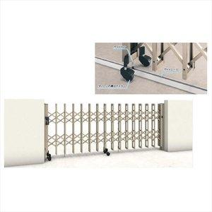 贅沢屋の 三協アルミ クロスゲートH 上下2クロスタイプ 片開きタイプ 18S H14(1410mm)  ガイドレールタイプ(後付け)『カーゲート 伸縮門扉』, アリゾナフリーダム befd6efa