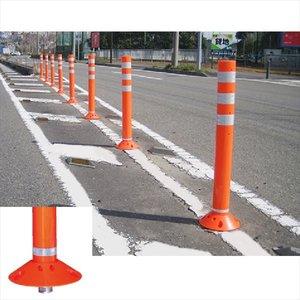 安価 保安道路企画 ラウンドポスト 250台座 着脱1本脚タイプ H=400 RP-U400-25 『車止め ポール』, 富士宮市 73280586