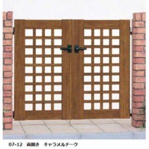 華麗 YKKAP スタンダード門扉1型 07-14 門柱・両開きセット  送料無料 【YKKAP】門まわりをやさしく演出する、アルミ製のナチュラルな門扉です。, 色見本のG&E:569ebed3 --- pyme.pe