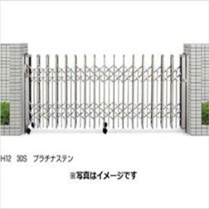 独特の素材 YKKAP 伸縮ゲート レイオス3型(太桟)ペットガードタイプ 片開き 40S H14 PGA-3 『カーゲート 伸縮門扉』, YSK-Style d9c0341c