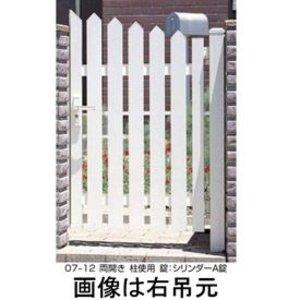 リクシル TOEX アメリカン1型門扉 柱使用 07-10 片開き 『リクシル』 アイボリーホワイト