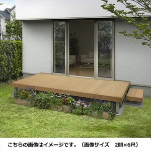 日本製 YKKAP リウッドデッキ200 Lタイプ 高さ850~1000 1.5間×4尺 ウッドデッキ 人工木 樹脂 diy, 標津町 906af6a1