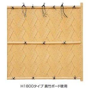 タカショー エバー 23型セット(京庵あじろ) 60角柱(片面) 追加型(片柱) 高さ1800タイプ 『竹垣フェンス 柵』 枯さらし