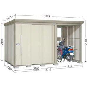 衝撃特価 タクボ物置 におすすめ』 TP/ストックマンプラスアルファ TP-Z3722 物置 一般型 自転車収納 結露減少屋根 『追加金額で工事も可能』 『駐輪スペース付 屋外用 物置 自転車収納 におすすめ』 ムーンホワイト 送料無料 【タクボ物置】当店なら開梱設置、組立工事可能。物置+駐輪スペース, GROWアツサカ:de656c8d --- ecowarm-ie.access.secure-ssl-servers.biz