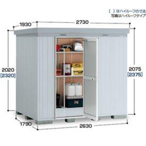 【限定価格セール!】 『配送は関東・東海限定』イナバ物置 NXP/ネクスタプラス NXP-50SD ドアタイプ スタンダード 一般型 『追加金額で工事も可能』 『屋外用断熱材付物置 中型・大型物置』  送料無料 【イナバ物置】当店なら開梱設置、組立工事可能。イナバ自慢の物置です, ミサワシ:f237081f --- ecowarm-ie.access.secure-ssl-servers.biz