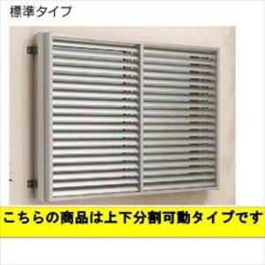 限定価格セール! YKKAP 多機能アルミルーバー 引違い窓用本体 標準 幅1370mm×高さ1000mm 1MG-12809 上下分割可動 『取付金具は別売』  送料無料 【YKKAP】当店では取付け可能かなどのお問い合わせにはお答え出来ません。, ヒットイレブン:06b3a91f --- pyme.pe
