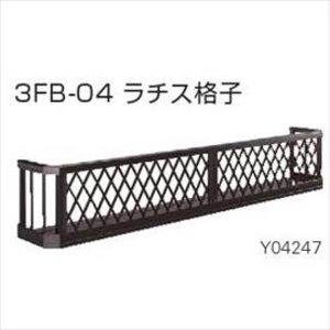 限定版 YKKAP フラワーボックス3FB ラチス格子 高さH500 幅3963mm×高さ500mm 3FBK-3905-04, 御津町 c4bf22be