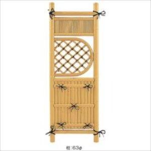 タカショー 合成竹製品 GO-37 合成竹月見格子袖垣 2.3尺/ W700×H1700 #10422200 『竹垣フェンス 柵』