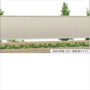 全国総量無料で 三協アルミ 形材フェンス セレクティR5型 自在柱タイプ 本体 H600 JS5F2006 『アルミフェンス 柵 高さ600mm用』, Fill heartフィルハート d70a5bb4