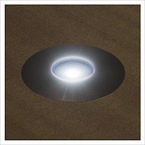 【予約受付中】 リクシル 12V 美彩 ポイントライト(埋込ベース付) ライト』 DLU-1型 LED VLH51 8 VLH51 HH 『リクシル ローボルトライト』 『エクステリア照明 ライト』 白色 送料無料 【リクシル】アプローチの段差を視認しやすいほんのりライト, 新着商品:45cf835e --- mikrotik.smkn1talaga.sch.id