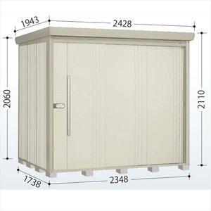 【お買得】 タクボ物置 ND/ストックマン 側面棚 ND-S2317Y 多雪型 標準屋根 『追加金額で工事も可能』 『屋外用中型・大型物置』 ムーンホワイト 送料無料 【タクボ物置】当店なら開梱設置、組立工事可能です。側面棚タイプのストックマン, オダカマチ:5970b877 --- aclatic.com