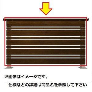 【お買得】 YKKAP ルシアスデッキフェンスA02型 本体パネル Sタイプ 12用 T80 ウッドデッキ フェンス パネル 人工木 樹脂 diy, テレビ壁掛け金具エースオブパーツ 3e8c772a