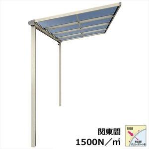 【スーパーセール】 YKKAP テラス屋根 ソラリア 1.5間×6尺 RTC-2718HF フラット型 熱線遮断ポリカ 柱標準タイプ 関東間 単体 1500N/m2 積雪50cm地域用 ロング柱仕様  送料無料 【YKKAP】天気を気にせず洗濯物を干せて大助かり。過ごし方はいろいろです。, mask dB:e9f1bfbb --- mashyaneh.org