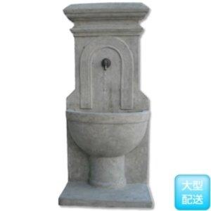 品質満点 FRP シェナの湧き水// Sienna Sienna Fountain Fountain 送料無料 【FRP】細やかな装飾を施した噴水オブジェ。水を循環させることで、爽やかな水の流れを楽しむことができます!, スチールプラザ:e8025691 --- move-you.com