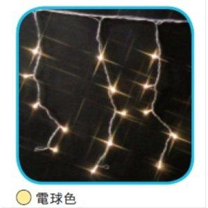 激安特価  コロナ産業 LED720球カーテンライト(シルバーコード) LPi720SD LED色:電球色 『イルミネーションライト』 コロナ産業 送料無料 【コロナ産業】イルミネーションを楽しもう!, カフェドサボン:e58662f6 --- blog.buypower.ng