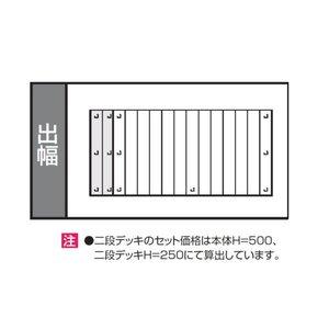 史上一番安い 三協アルミ ラステラ オプション 二段デッキ(束連結) 標準納まり/束連結納まり 出幅 9尺 『デッキ本体は別売です』 『ウッドデッキ 人工木』 9尺, エンターキングオンライン ebd9316e