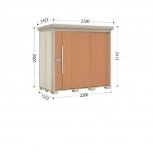 超格安一点 タクボ物置 ND/ストックマン ND-2212 一般型 標準屋根 『追加金額で工事も可能』 『屋外用中型・大型物置』 トロピカルオレンジ 送料無料 【タクボ物置】当店なら開梱設置、組立工事可能です。高機能と収納力なら, きものLife:222b031a --- swiftkartz.lk