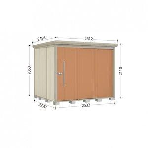最新発見 タクボ物置 ND/ストックマン ND-Z2522 一般型 結露減少屋根 『追加金額で工事も可能』 『屋外用中型・大型物置』 トロピカルオレンジ 送料無料 【タクボ物置】当店なら開梱設置、組立工事可能です。高機能と収納力なら, 日本製化粧品専門店-つむぎコスメ:77179e08 --- swiftkartz.lk