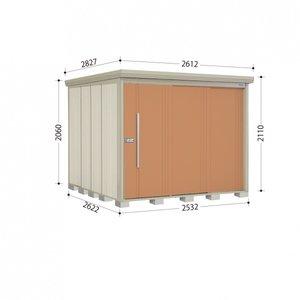 本物の タクボ物置 ND/ストックマン ND-SZ2526 多雪型 結露減少屋根 『追加金額で工事も可能』 『屋外用中型・大型物置』 トロピカルオレンジ 送料無料 【タクボ物置】当店なら開梱設置、組立工事可能です。高機能と収納力なら, calimart(カリマート):93fe8858 --- aclatic.com