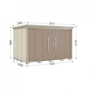 完成品 タクボ物置 ND/ストックマン ND-S3222 多雪型 標準屋根 『追加金額で工事も可能』 『屋外用中型・大型物置』 カーボンブラウン 送料無料 【タクボ物置】当店なら開梱設置、組立工事可能です。高機能と収納力なら, Negozietto:47271cc7 --- swiftkartz.lk