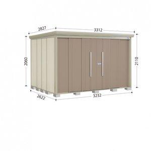 【着後レビューで 送料無料】 タクボ物置 ND/ストックマン ND-Z3226 一般型 結露減少屋根 『追加金額で工事も可能』 『屋外用中型・大型物置』 カーボンブラウン 送料無料 【タクボ物置】当店なら開梱設置、組立工事可能です。高機能と収納力なら, きもののきらくや:d3d69fcc --- aclatic.com