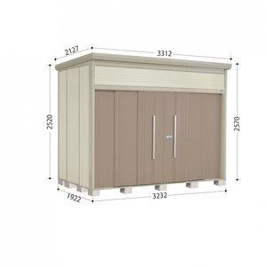 【送料関税無料】 タクボ物置 JN/トールマン JN-3219 一般型 標準屋根 『追加金額で工事も可能』 『屋外用中型・大型物置』 カーボンブラウン 送料無料 【タクボ物置】当店なら開梱設置、組立工事可能です。高機能と収納力なら, IGUSA lab:58f4e0fd --- chalet-panoramablick.de