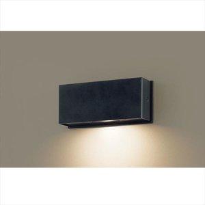 激安人気新品 パナソニック LED表札灯 LGW46162LE1(100V) 『エクステリア照明 ライト』 オフブラック 送料無料 【パナソニック ライト』】出しろを抑えたコンパクトな表札灯。一般的な表札サイズに対応。, ストリートダンスショップYSBEE:3fbc440d --- blog.buypower.ng