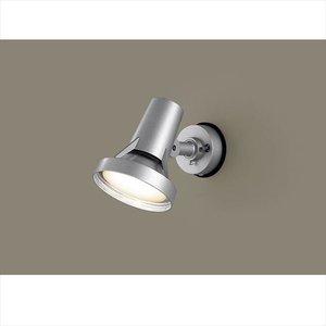 驚きの価格 パナソニック LEDエクステリアスポット LGW40111Z(100V) 『エクステリア照明 ライト』 ライト』 シルバーメタリック 送料無料 【パナソニック】植栽の色味をより美しく魅せる。, 秀山堂:20260ae8 --- ancestralgrill.eu.org