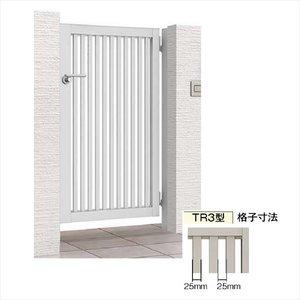 高品質の人気 リクシル 開き門扉AB TR3型 09-12 片開き 柱仕様, 謙信笹だんご本舗くさのや dccec98f