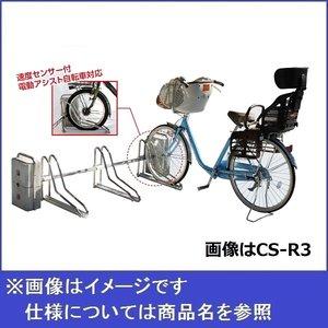 【日本産】 ダイケン 前輪差込式平置きラック 両面型 CS-RW6 『収容台数両面型台用』, シューズストア アビック 585b5e86