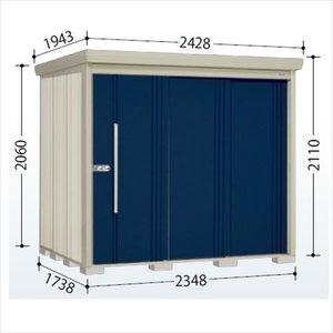 新作商品 タクボ物置 ND/ストックマン ND-2317 一般型 標準屋根 『追加金額で工事も可能』 『屋外用中型・大型物置』 ディープブルー 送料無料 【タクボ物置】当店なら開梱設置、組立工事可能です。高機能と収納力なら, カミウケナグン:b3cf5562 --- aclatic.com