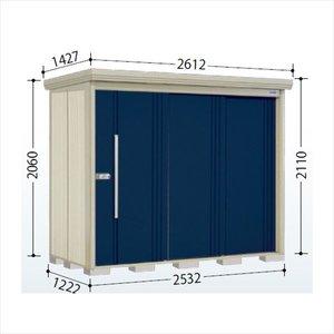 値引 タクボ物置 ND/ストックマン ND-S2512 多雪型 標準屋根 『追加金額で工事も可能』 『屋外用中型・大型物置』 ディープブルー 送料無料 【タクボ物置】当店なら開梱設置、組立工事可能です。高機能と収納力なら, セレクトショップ クオン:786556a2 --- rise-of-the-knights.de