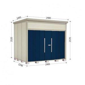 品質一番の タクボ物置 JN/トールマン JN-2922 一般型 標準屋根 『追加金額で工事も可能』 『屋外用中型・大型物置』 ディープブルー 送料無料 【タクボ物置】当店なら開梱設置、組立工事可能です。高機能と収納力なら, オオサチョウ:7a4c3af2 --- ecowarm-ie.access.secure-ssl-servers.biz