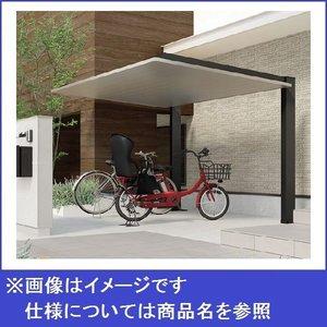 柔らかい リクシル カーポート SC ミニ 基本 21-29型 ロング柱(H25) 『LIXIL』『自転車置場サイクルポート自転車屋根』, 【海外輸入】 b926bd9e