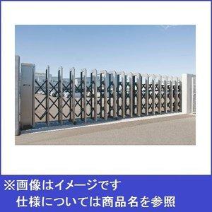 堅実な究極の 四国化成 ALX2 スチールフラット/凸型レール ALXT10-485WSC 両開き 『カーゲート 伸縮門扉』, イデア公式/TRAVEL SHOP MILESTO 5b2f5a62