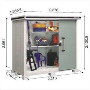 限定版 ヨドコウ LMD/エルモ LMD-2211 物置 一般型 標準高タイプ 結露低減材付 『追加金額で工事も可能』 『屋外用中型・大型物置』 エバーグリーン 送料無料 【ヨドコウ】TVCM連動企画!ヨド物置を激安価格でお届けします, M&K:038677da --- aclatic.com